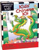 Kids' Chinese Kit from Magnetic Poetry